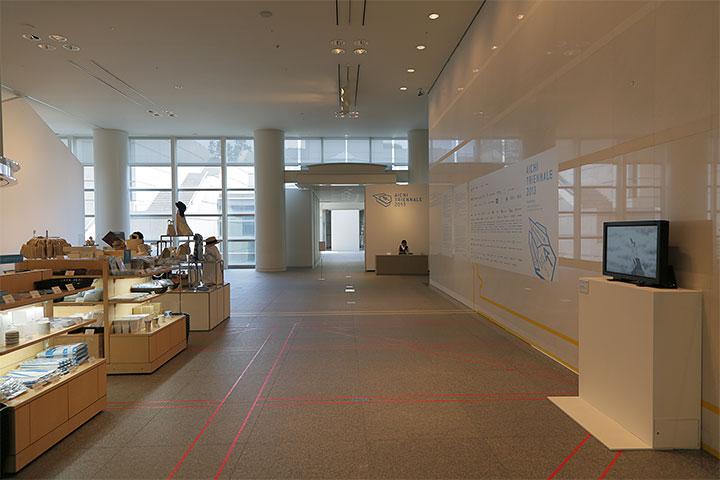 愛知県美術館10階(愛知県美術館10階)