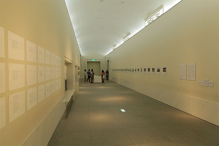 リアス・アーク美術館《東日本大震災の記録と津波の災害史》愛知県美術館8階