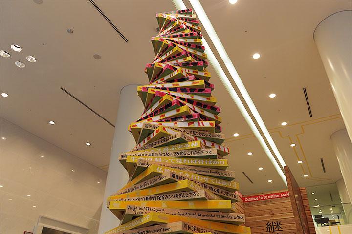 彦坂尚嘉《復活の塔》愛知県美術館8階