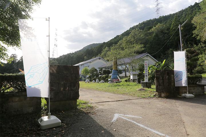 モバイルトリエンナーレ東栄町 旧東部小学校