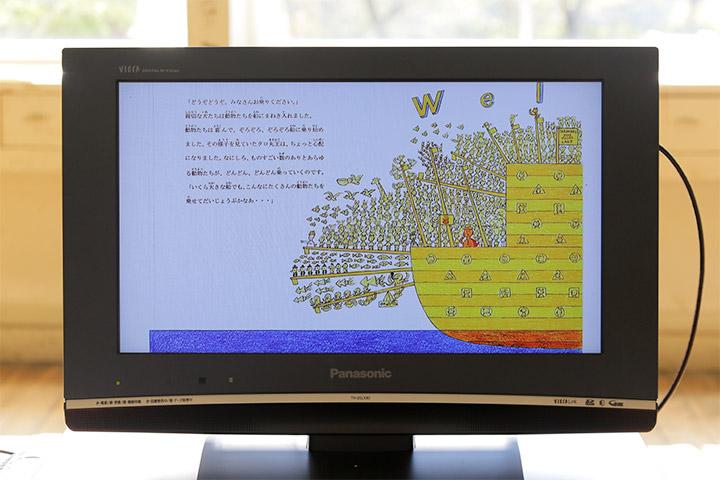 岡本信治郎+鈴木七子《『歌え!タロ丸ランド』絵本原画(複製)》1年教室