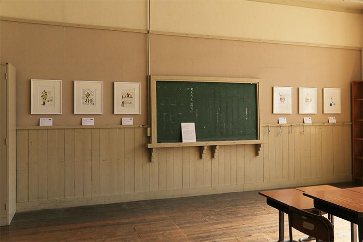 ヤノベケンジ 1年教室