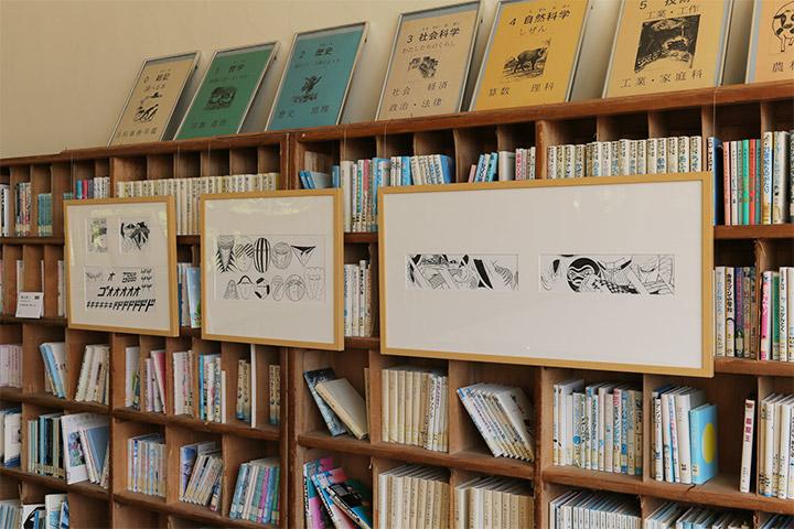横山裕一《世界地図の痛車 原画(6点組)》図書館