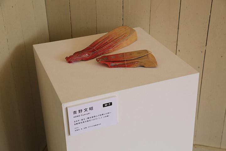 青野文昭《なおす・復元(震災後閖上で収集した赤い自転車玩具の復元)2013-1、2(2点組)》6年教室