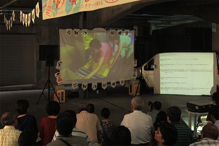 常瑞寺でパブリックビューイング上映