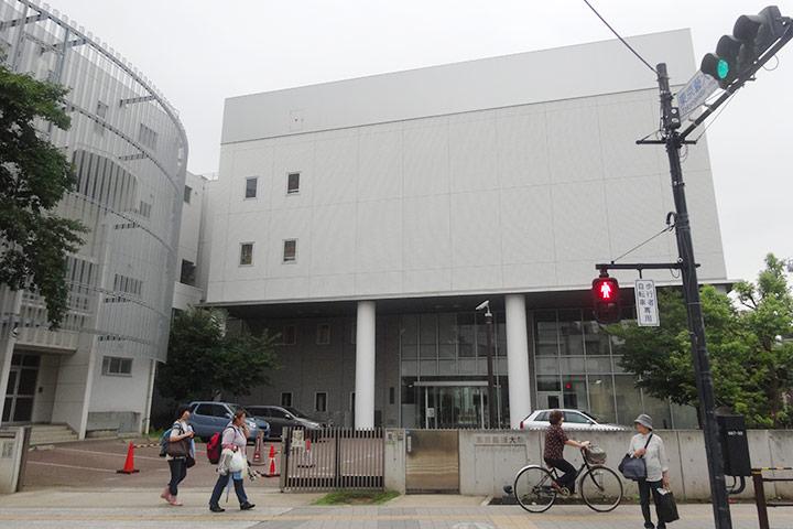 東京藝術大学北千住キャンパス