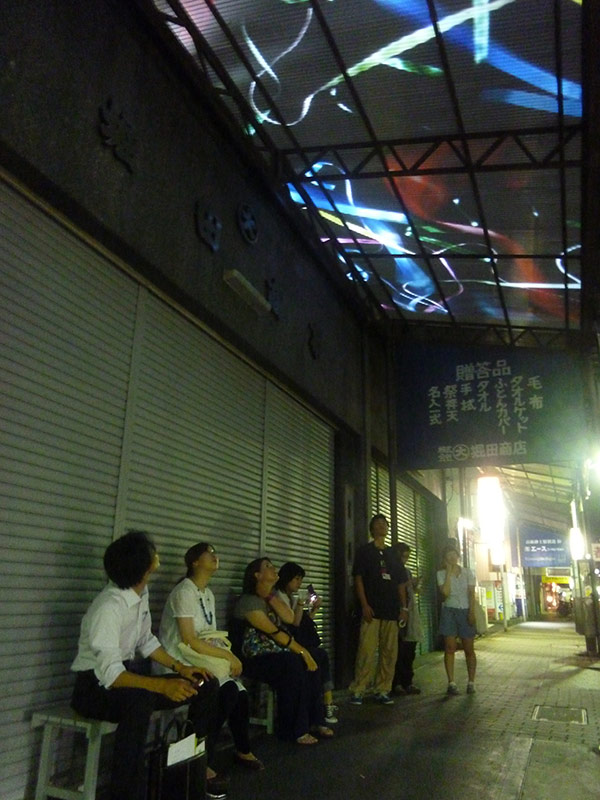 志村信裕《ribbon》(2010)