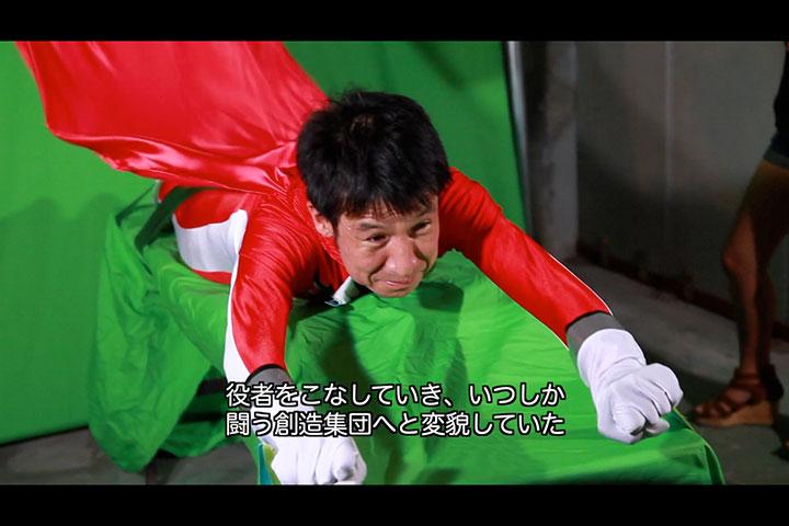SF『アルちゅうVSフシチョウジャー』映画の主人公の一人を演じる著者 撮影:山城大督