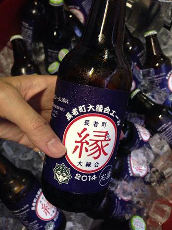 「長者町大縁会」オリジナルビール 撮影:加藤仲葉