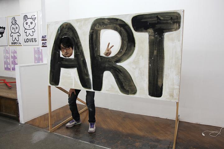 ARTの文字が描かれた首出し看板