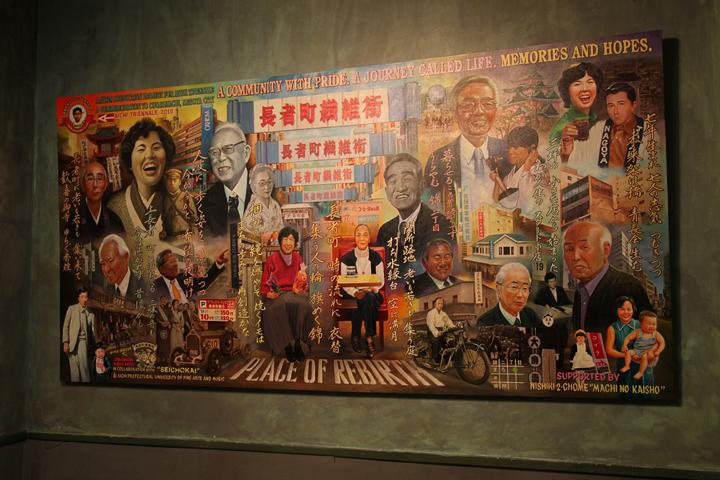 ナウィン・ラワンチャイクンの作品. 長者町の人々が描かれている