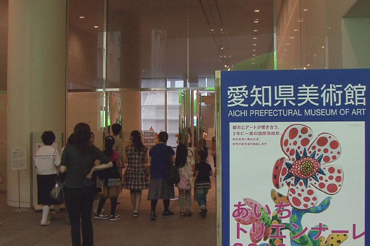 愛知芸術文化センター内にある愛知県美術館