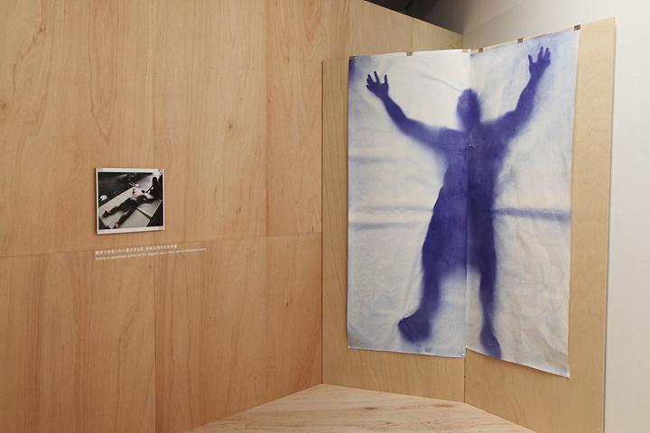 島袋道浩 「きみは魚をさばけるか? 漁村美術の現在」 名古屋市美術館
