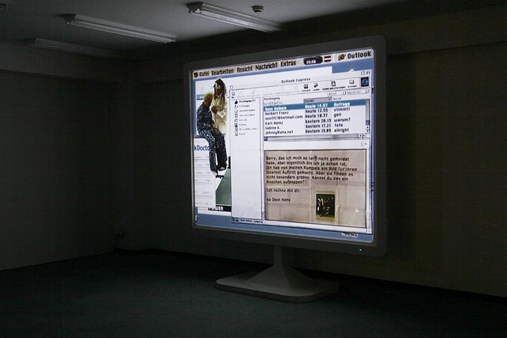 アーヒム・シュティーアマン+ローランド・ラウシュマイアー 「Man OS1/extraordinateur」中央広小路ビル