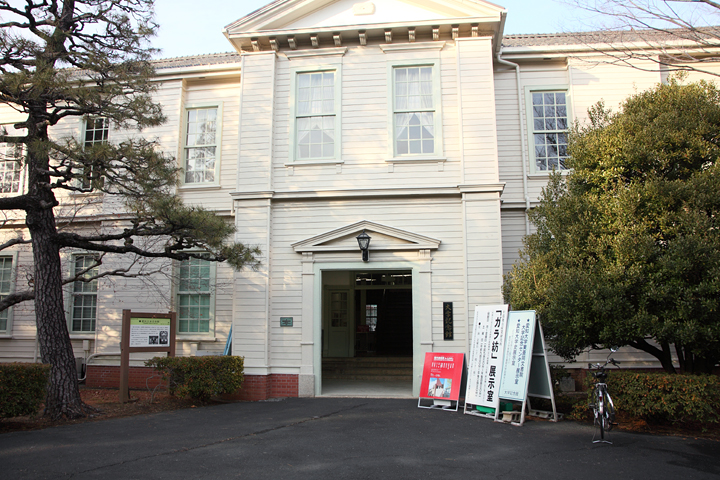 愛知大学大学記念館