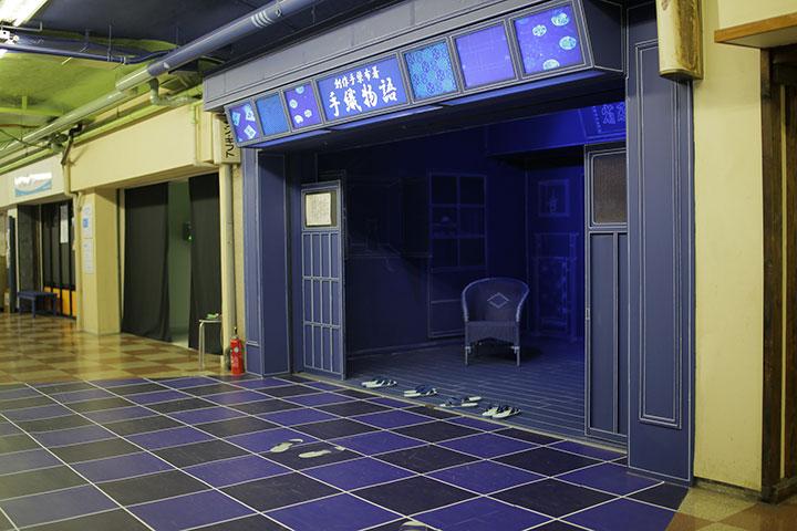 打開連合設計事務所《長者町ブループリント》伏見地下街