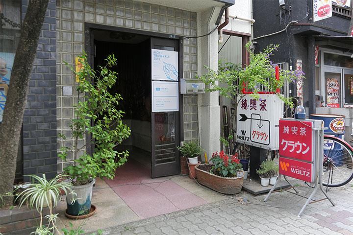 喫茶クラウン 入口