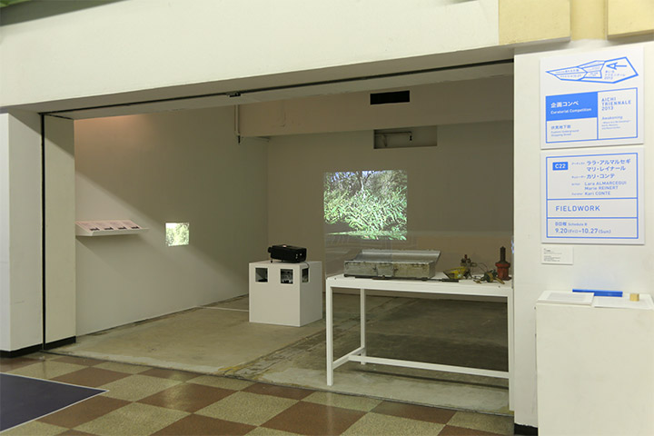 アーティスト:ララ・アルマルセギ,マリ・レイナール,キュレーター:カリ・コンテ《FIELDWORK》伏見地下街 B日程(9月20日~10月27日)