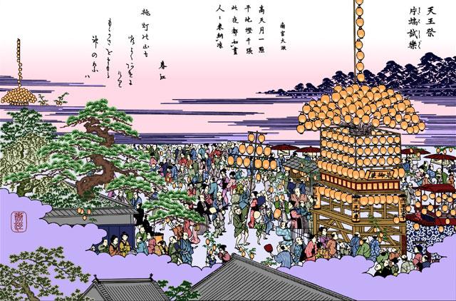 亀王天王祭(白黒の尾張名所図会をイメージ着色)