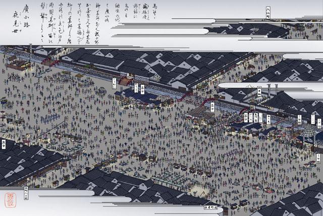 広小路本町夕景(白黒の尾張名所図会をイメージ着色)