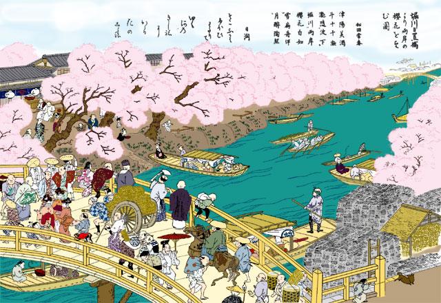日置橋満開の桜(白黒の尾張名所図会をイメージ着色)