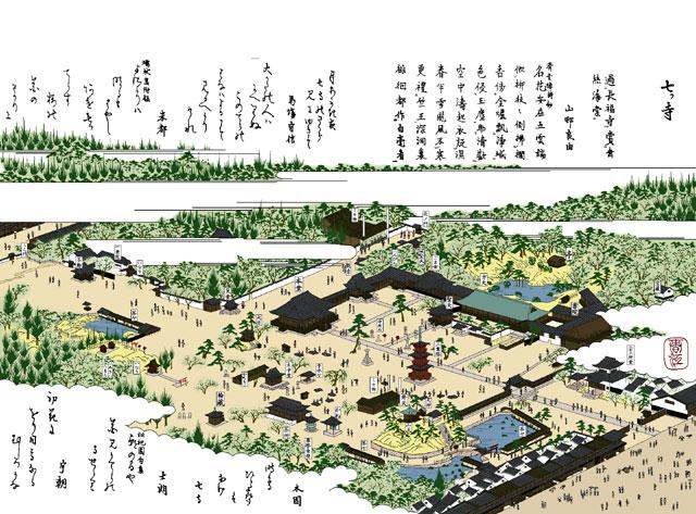 七ッ寺(白黒の尾張名所図会をイメージ着色)