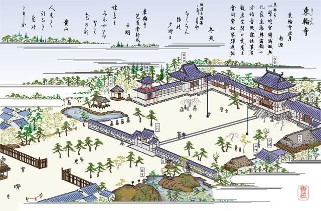東輪寺(白黒の尾張名所図会をイメージ着色)