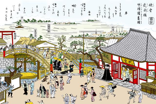 姥堂・裁断橋(白黒の尾張名所図会をイメージ着色)