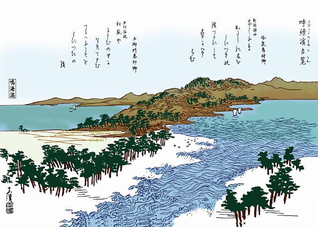 呼続浜(白黒の尾張名所図会をイメージ着色)