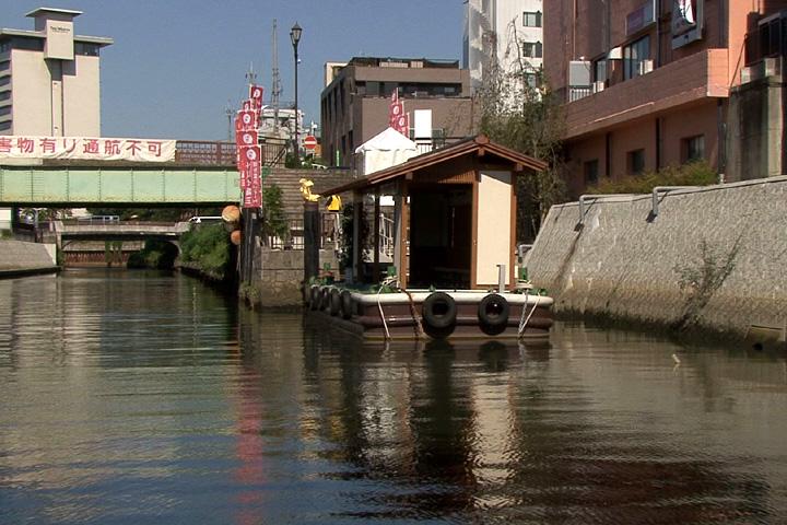 朝日橋(堀川堀留跡)