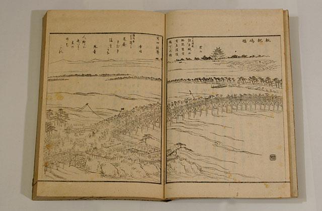 尾張名所図会原本 枇杷島橋