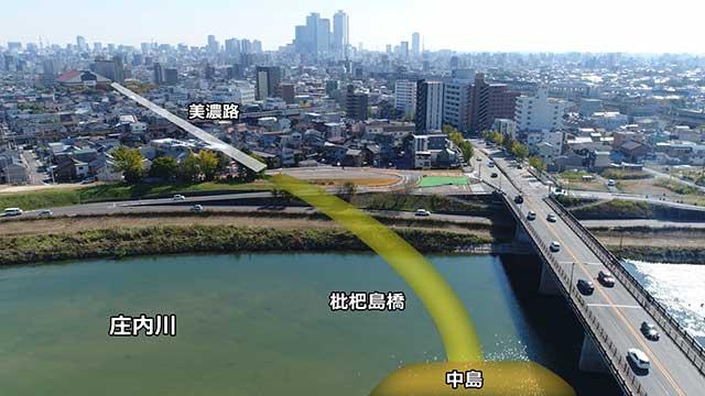 枇杷島橋イメージ
