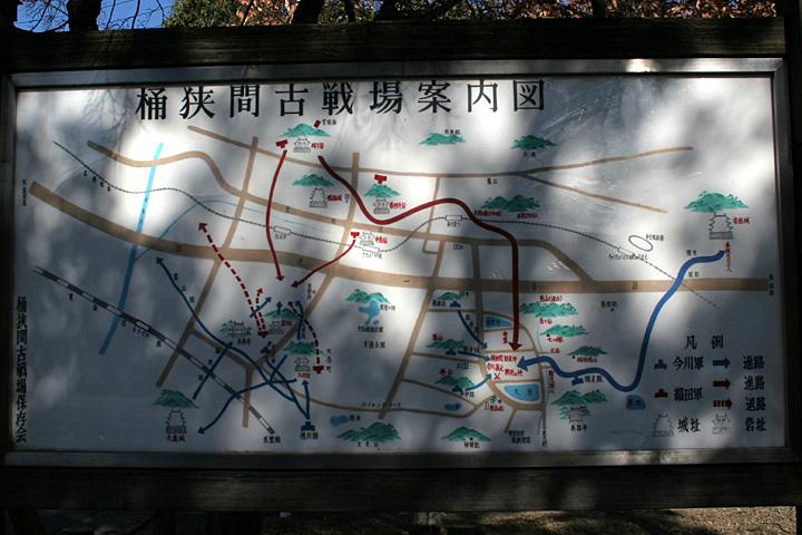 桶狭間古戦場公園(緑区)