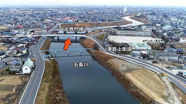 法界門橋と津島上街道
