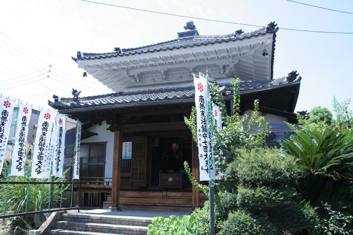 七面山 妙善寺