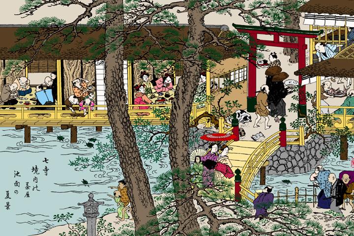 七ッ寺境内の茶屋(尾張名所図絵イメージ着色)