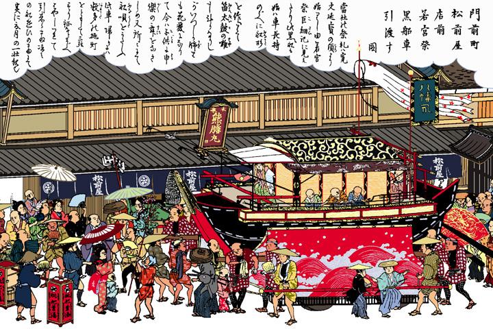 門前町松前屋前で引かれる若宮祭黒船車