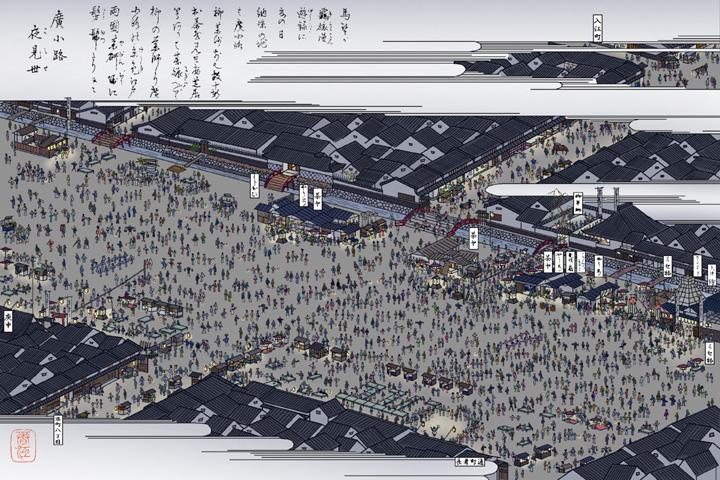 広小路本町夕景(尾張名所図絵)