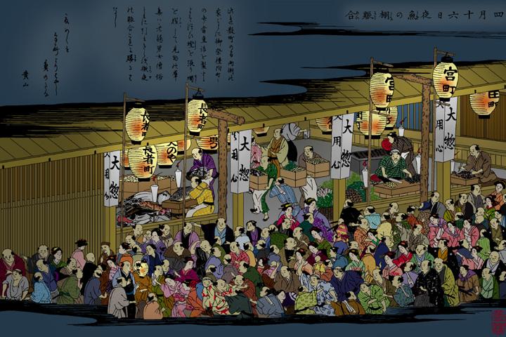 魚の棚通東照宮祭夜のにぎわい