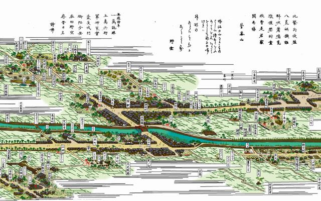 清須総図一部