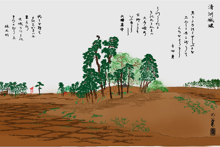 清洲古城跡(尾張名所図絵)