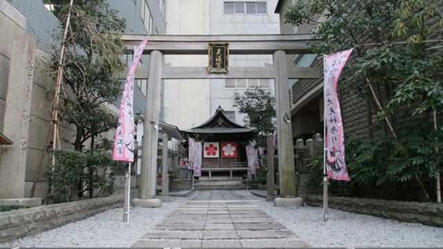 現在の風景 桜天満宮