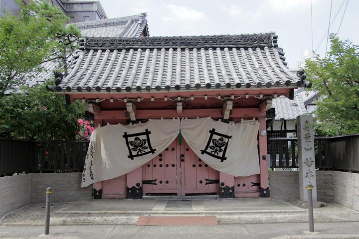 妙本寺(法華寺町筋)