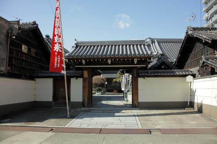東充寺(禅寺町筋)