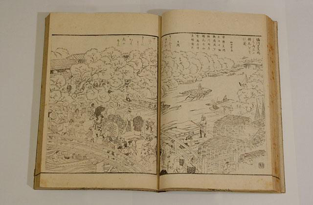 尾張名所図会 日置橋満開の桜原本