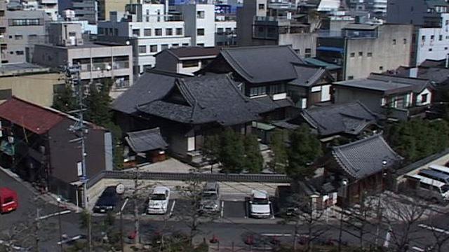 現在の風景 総見寺