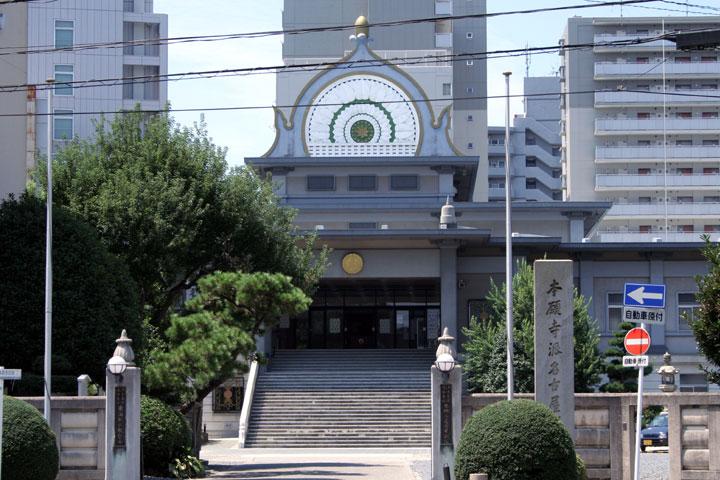現在の西別院本堂