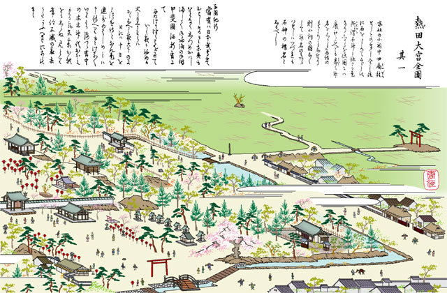 熱田神宮東側