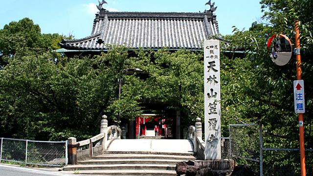現在の風景 笠寺観音楼門