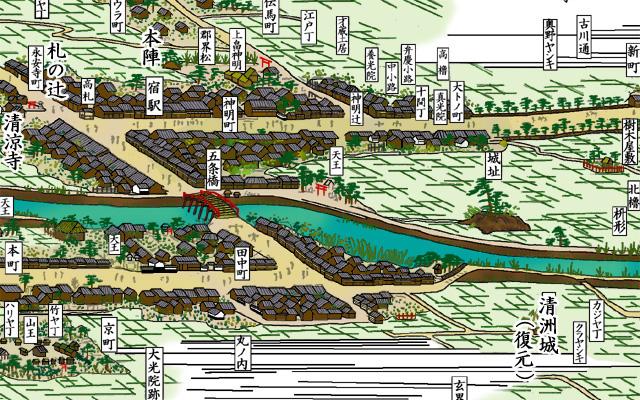 江戸時代の清洲宿